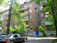 neighbour house: avenue. Zhukovsky, house 1. Apartment house