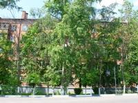 Железнодорожный, Жуковского пр-кт, дом 1
