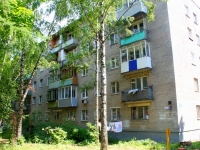 neighbour house: avenue. Zhukovsky, house 4. Apartment house