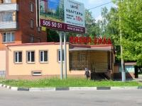 Железнодорожный, Жуковского пр-кт, дом 11