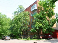 Zheleznodorozhny, Zhukovsky avenue, house 11. Apartment house