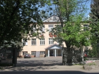 neighbour house: st. Savvinskaya, house 1 к.1. office building