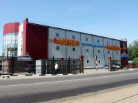 Zheleznodorozhny, shopping center САВВИНО, Savvinskaya st, house 2А
