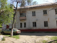 Zheleznodorozhny, Savvinskaya st, house 2. office building