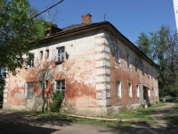 neighbour house: st. Savvinskaya, house 5. Apartment house