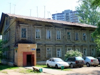 neighbour house: st. Savvinskaya, house 13. office building