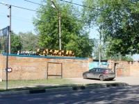 Железнодорожный, стадион Строительулица Саввинская, стадион Строитель