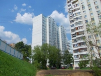 neighbour house: st. Tsentralnaya, house 4. Apartment house