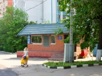neighbour house: st. Tsentralnaya, house 6А. law-enforcement authorities