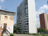 neighbour house: st. Tsentralnaya, house 6. Apartment house