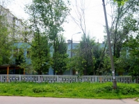neighbour house: st. Tsentralnaya, house 11А. nursery school №11