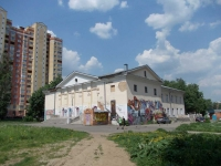 neighbour house: st. Tsentralnaya, house 11. community center Кучино