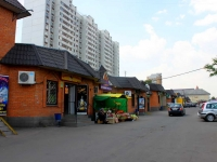 neighbour house: st. Tsentralnaya, house 37. store