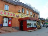 哲列斯诺多罗兹尼, Tsentralnaya st, 房屋 37. 商店