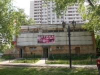 Zheleznodorozhny, Tsentralnaya st, house 39/1. multi-purpose building