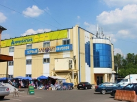 neighbour house: st. Tsentralnaya, house 40/1. retail entertainment center ЭДЕЛЬВЕЙС