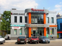 neighbour house: st. Tsentralnaya, house 40Б. shopping center Кучинский