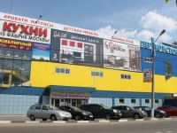 Zheleznodorozhny, shopping center ПЕРВЫЙ МЕБЕЛЬНЫЙ, Tsentralnaya st, house 68 с.1