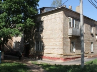 Zheleznodorozhny, Lenin st, house 4. Apartment house