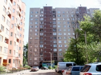neighbour house: st. Lenin, house 6Б. Apartment house