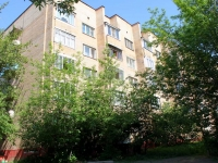 Zheleznodorozhny, Lenin st, house 6. Apartment house