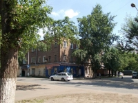 Zheleznodorozhny, Pochtovaya st, house 1. multi-purpose building