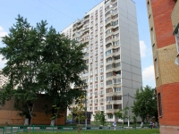 neighbour house: st. Pochtovaya, house 2/1. Apartment house