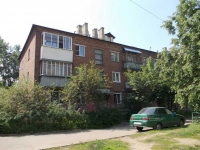 Zheleznodorozhny, Pochtovaya st, house 7. Apartment house
