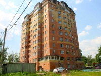 Zheleznodorozhny, Chaplygin st, house 1. Apartment house