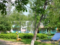 neighbour house: st. Chaplygin, house 4. nursery school №9, Синяя птица