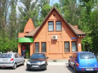 neighbour house: st. Chaplygin, house 7Б. store