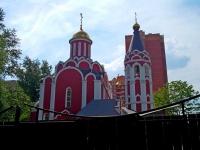 隔壁房屋: st. Yuzhnaya, 房屋 3А с.1. 寺庙 НОВОМУЧЕНИКОВ И ИСПОВЕДНИКОВ РОССИЙСКИХ