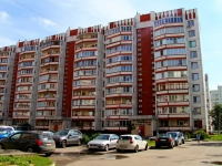 neighbour house: st. Admiral Gorshkov, house 11. Apartment house