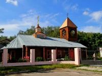 Железнодорожный, храм