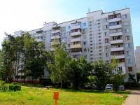 neighbour house: st. Admiral Kuznetsov, house 1. Apartment house