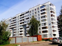 Zheleznodorozhny, Admiral Kuznetsov st, house 1. Apartment house