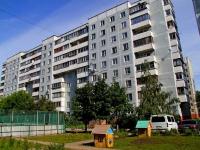 Zheleznodorozhny, Admiral Kuznetsov st, house 2. Apartment house