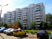 neighbour house: st. Admiral Kuznetsov, house 3. Apartment house
