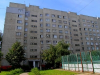 neighbour house: st. Admiral Kuznetsov, house 4. Apartment house