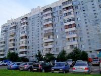 Zheleznodorozhny, Admiral Kuznetsov st, house 5. Apartment house