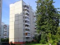 Zheleznodorozhny, Admiral Kuznetsov st, house 6. Apartment house