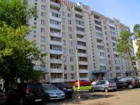 Железнодорожный, улица Адмирала Кузнецова, дом 7. многоквартирный дом
