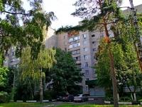 哲列斯诺多罗兹尼, Admiral Nakhimov st, 房屋 6. 公寓楼