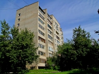 neighbour house: st. Admiral Nakhimov, house 8. Apartment house