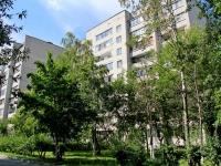 Железнодорожный, улица Адмирала Нахимова, дом 8. многоквартирный дом