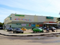 neighbour house: st. Admiral Nakhimov, house 13. shopping center
