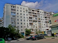 neighbour house: st. Admiral Nakhimov, house 15. Apartment house