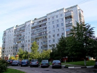 neighbour house: st. Admiral Nakhimov, house 19. Apartment house