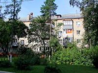 Zheleznodorozhny, Morskaya st, house 1. Apartment house