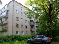 neighbour house: st. Morskaya, house 2В. Apartment house